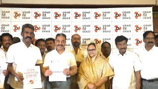 21 தொகுதிகளுக்கு கமல் வேட்பாளர் அறிவிப்பு Kamalhassan Releases MNM Candidate list   nba24x7