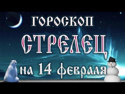 Гороскоп на 20 апреля 2017 по знакам зодиака