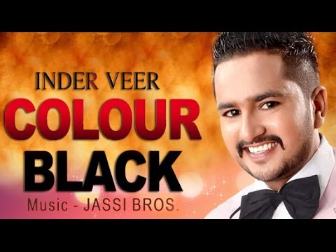 PLEASURE  Inder Veer
