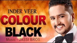 PLEASURE  Inder Veer