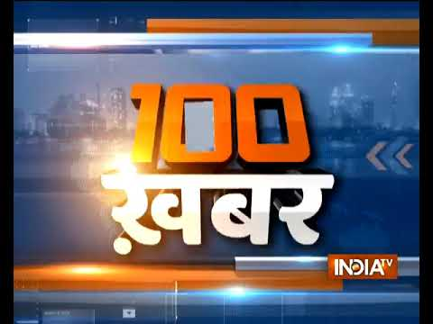News 100 | 3rd January, 2018 | 08:00 PM