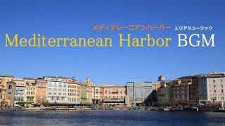 【TDS】Mediterranean Harbor Porto Paradiso - area music loop