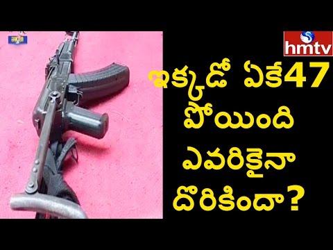 దొంగన్నారు..పోలీసులు జాగ్రత్త AK47Guns Stolen From Husnabad Police Station | Jordar News | HMTV