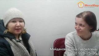 Видеотзыв Майданова Е Г