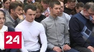 Гибель детей на Сямозере: суд вынес спорное решение - Россия 24