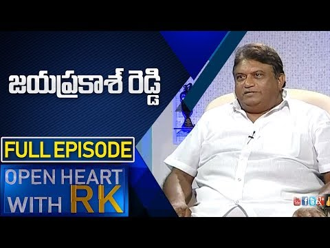 Actor Jaya Prakash Reddy | Open Heart With RK Full Episode | ABN Episode