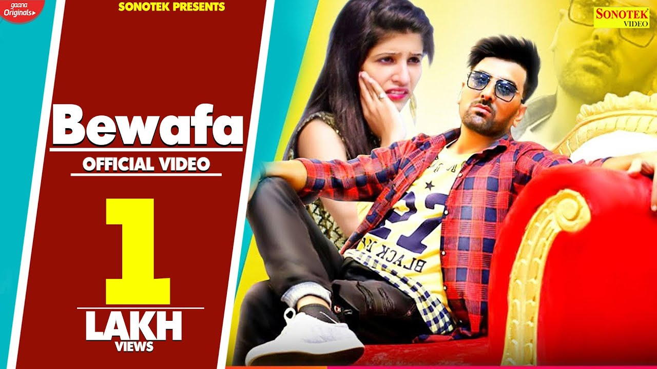Bewafa   V Star   Mahi Mohit  Kuldeep Khatak   Raju Punjabi   New Haryanvi Song Haryanavi 2020 Video,Mp3 Free Download