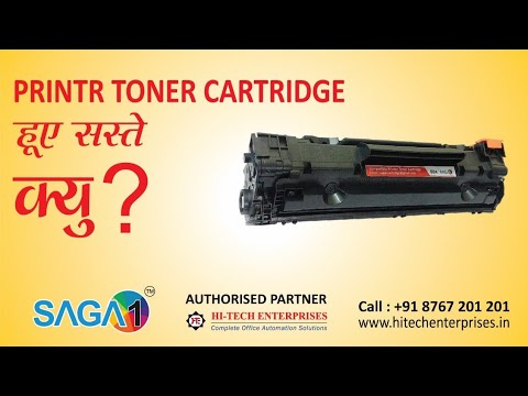 Saga1 Laser Printer Compatible Toner Cartridges