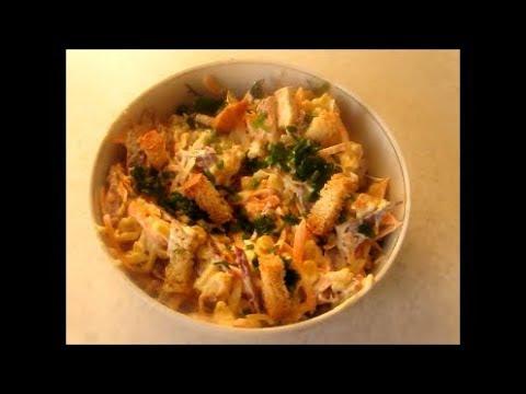 Салат «Пикантный»/Salad