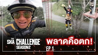 Relay Race from Hell!!! When Slipping Equals Falling - The Ska Challenge SS2 EP. 1