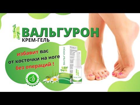 Tratamentul femelului patella