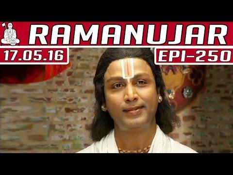 Ramanujar-Epi-250-Tamil-TV-Serial-17-05-2016-Kalaignar-TV