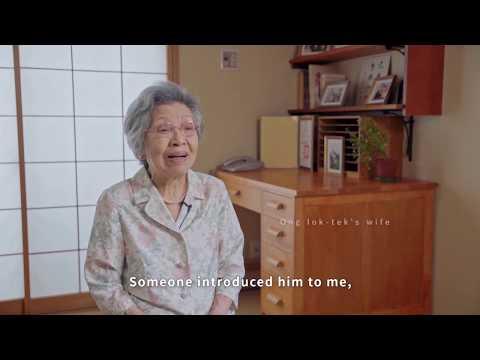 認識王育德口述歷史紀錄片《回鄉》Huê-hiong (English subtitles)