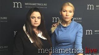 Расследование ведут Попова и Шумякина