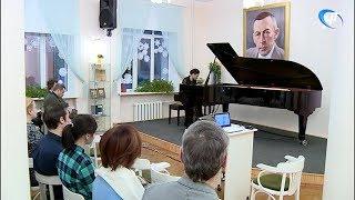 В Великом Новгороде прошло открытие Рахманиновского года