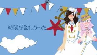 【MTFCB'16-R1】 嵐のなかの恋だから 【茶茶茶】