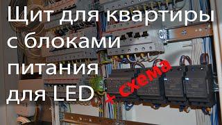 Схема электронной защиты фидера 27. 5 квт
