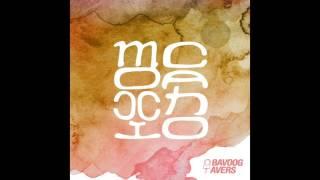 BAVOOG AVERS - MOCACCINO (Audio)
