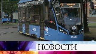 Выставками, конкурсами и музыкальными шоу отмечают в столице День московского транспорта.