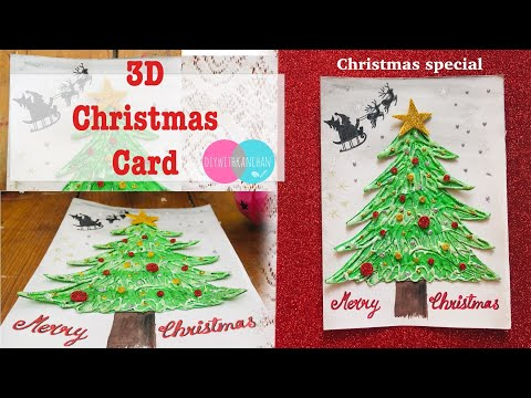 DIY Christmas Card For Kids