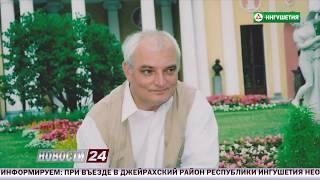 Памяти народного художника Дауда Оздоева.
