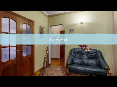 Продается 3-комнатная квартира, Привольная ул., 25