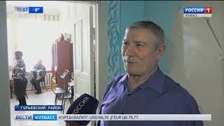 В Гурьевском районе реконструируют ДК