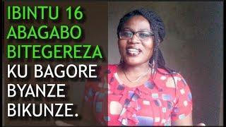 IREBERE IBYIZA BYO GUSOMANA N'INGARUKA BIGIRA KU BWONKO