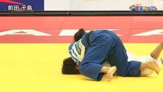 柔道グランドスラム大阪2019 女子52kg級 名場面集