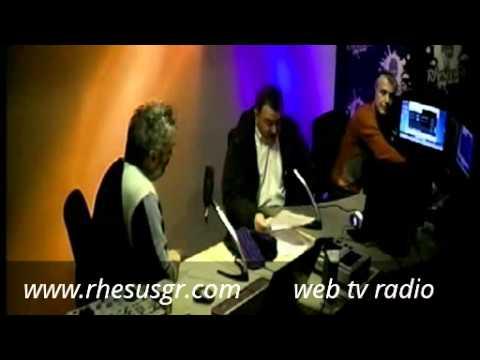 Συνέντευξη του Θεόδωρου Γαλιατσάτου στον Rhesus web tv radio