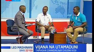 Leo Mashinani mahojiano: Vijana na utamaduni (Sehemu ya pili)