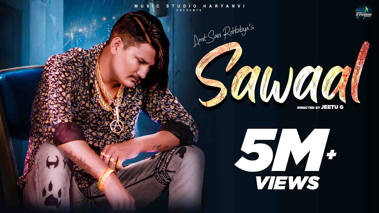 AMIT SAINI ROHTAKIYA : Sawaal (Official Video) New Haryanvi Songs Haryanavi 2021 | Ravi P | Priya S| Ravi P and Priya S Lyrics