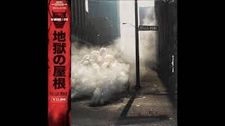DJ Muggs & Eto - Hells Roof (Full Album) 2019