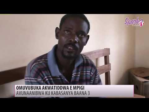 Thomas Kayongo, 28, akwatiddwa lwa kukabasanya baana e Mpigi