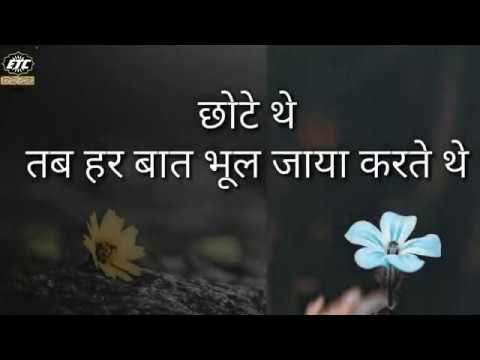 Download Motivational Lines Sad Heart Touching Positive Thoughts