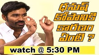 Dhanush leaves TV9 Interview in anger !