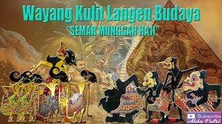 """Wayang Kulit Langen Budaya 2018 """"Semar Munggah Haji"""" (Full)"""