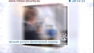 Media Security RU