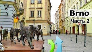 БРНО - город в Чехии. Большая прогулка по достопримечательностям