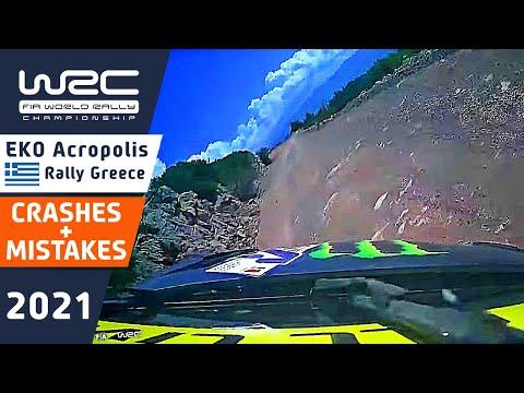 衝撃のクラッシュシーン WRC 2021 ラリー・ギリシャ クラッシュまとめ動画
