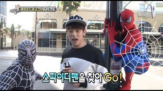 Section TV, The Amazing Spider-Man 2 #12, 어메이징 스파이더맨2 20140112