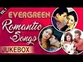 Vol 1 | Old Hindi Songs Jukebox