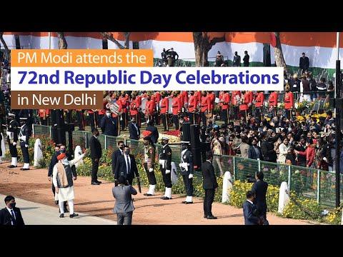 पीएम मोदी ने नई दिल्ली में 72 वें गणतंत्र दिवस समारोह में भाग लिया | पीएमओ