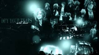 Bathroom ▬ The Gazette (Tokyo dome live version)