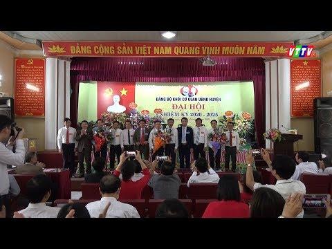 Đại hội Đảng bộ khối cơ quan UBND huyện Vũ Thư thành công tốt đẹp