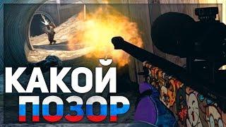 ПОЗОР РОССИЙСКИМ ИГРОКАМ (CS:GO)