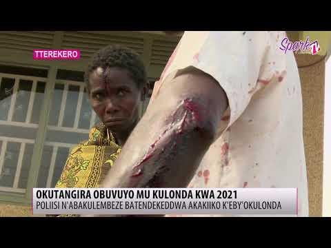 Poliisi n'abakulembeze batendekeddwa akakiiko k'ebyokulonda