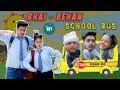 BHAI - BEHAN IN SCHOOL BUS || Rachit Rojha