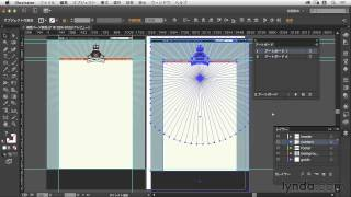 Illustrator CCWebデザインテクニック:アートボードを利用して複数ページを作成する lynda.com 日本版