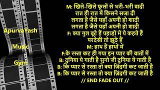 Husn Pahadon Ka Karaoke Lyrics Scale Lowered - YouTube